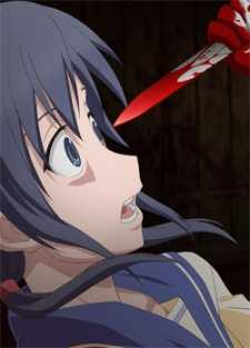 Corpse-Party-Tortured-Souls