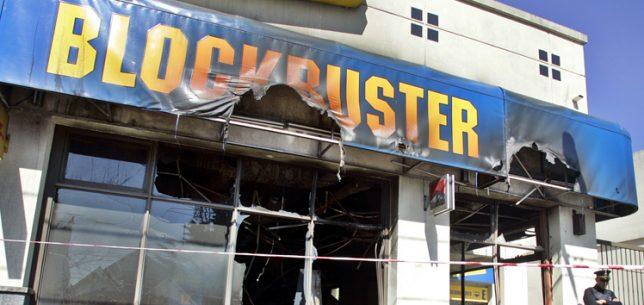 blockbuster_placeholder