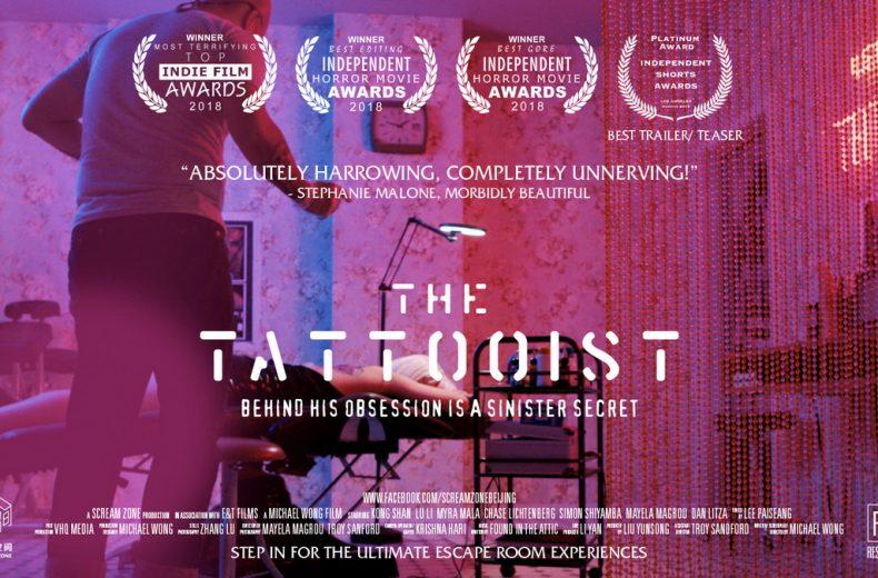 The Tattooist ~ Trailer